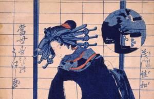 hokusai kimono